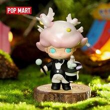 פופ מארט Dimoo חצות קרקס עיוור תיבת בובת בינארי פעולה איור מתנת יום הולדת ילד צעצוע בעלי החיים סיפור צעצועי דמויות משלוח חינם