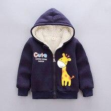 Boys Jacket Girl Autumn Winter Plush Warm Cute Cartoon Cotton 9M-3Y Logo Giraffe Elegant