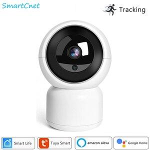 IP-камера умная Беспроводная с поддержкой Wi-Fi, 1080P, 2 м