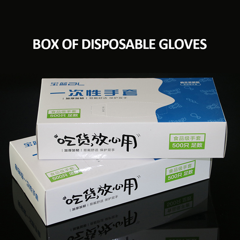 100/200/500pcs New Multifunction Pet Grooming Home Disposable Gloves Work Gloves Food Plastic Gloves