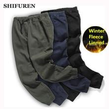 SHIFUREN 冬暖かい男性カーゴパンツ厚みフリース弾性ウエスト全長男性因果綿全体のズボン