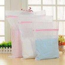 Bolsas de lavandería, bolsas de ropa para lavadora, bolsas de lavandería para sujetador, ropa interior, lencería, bolsa de red para lavado, bolsa organizadora para el hogar