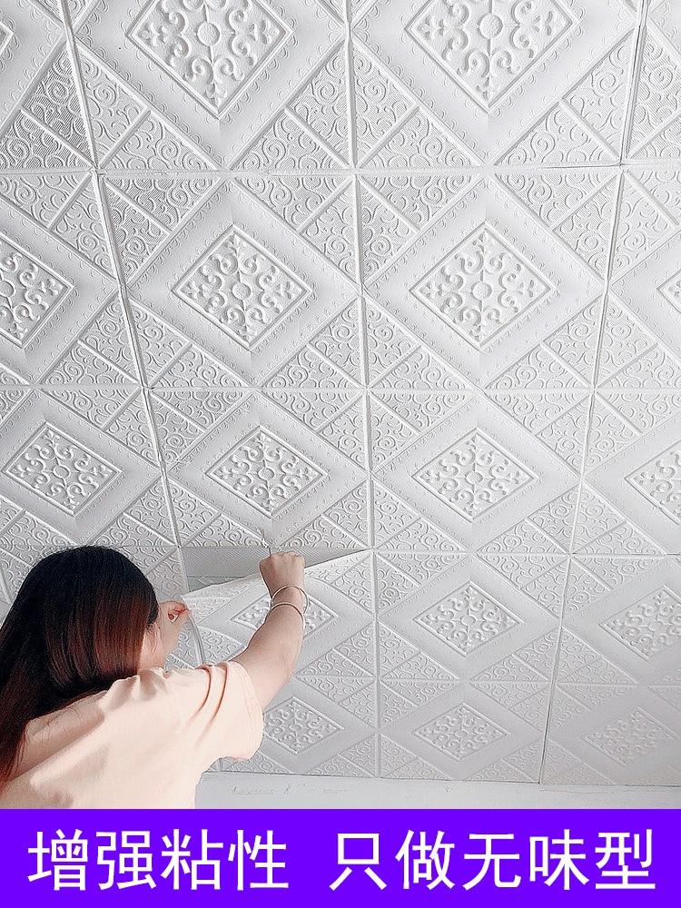 3d Three-dimensional Wallpaper Self-adhesive Roof Ceiling Wall Sticker  Roof Wallpaper Foam Soundproof Decorative Sticker
