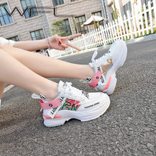 WFL Women Shoes Fashion Casual Wild Snea