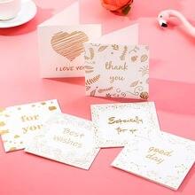 Цветочная бронзовая поздравительная открытка для влюбленных