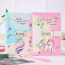 A5 Unicorn Password Notebook with Lock Office School Notepad Personal Diary PU skin High quality paper Journal Stationery Gift