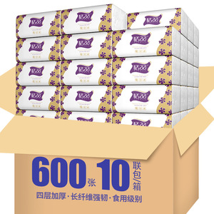 600pcs 10 Packs/carton Hotel Home Bath Toilet Paper Primary Wood Pulp White Toilet Paper Toilet Tissue Towels Tissue TY2009