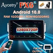 """8 """"안 드 로이드 10.0 자동차 멀티미디어 플레이어 GPS 오디오 메르세데스 벤츠 CLK W209 W203 W463 자동차 라디오 Wifi 4G BluetoothStereo DSP IPS"""