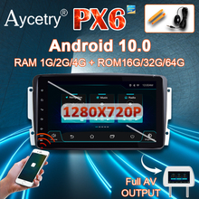 "8 ""Android 10,0 Auto Multimedia Player GPS audio Für Mercedes Benz CLK W209 W203 W463 auto Radio Wifi 4G BluetoothStereo DSP IPS"