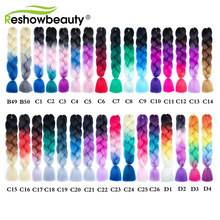 Jumbo Braids Hair-Extensions Synthetic Ombre Reshowbeauty for Women 3-Tones/ombre-Box