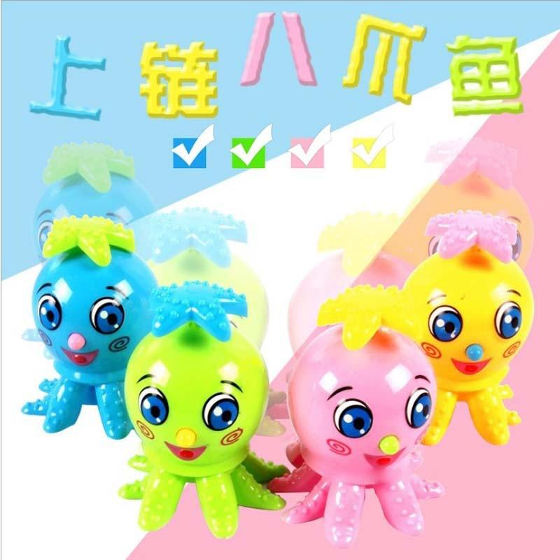 Winding Spring Octopus Rotating Cartoon Dudu Chain Octopus Cute Baby Fun Educational CHILDREN'S Toy