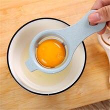 4 цвета пластиковый разделитель яиц белый желток просеивание