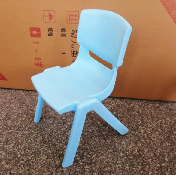 28cm Seat Height Thicken Small Stool Children's Kindergarten Chair Kid's Safety Back-rest Chair