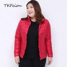 Женская куртка-бомбер размера плюс 3XL-7XL, ультратонкая весенне-осенняя Женская тонкая короткая куртка, теплый пуховик с воротником-стойкой