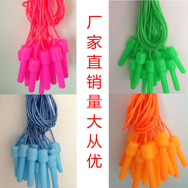Autumn Students Jump Rope Pearly Lustre Pu Jump Rope The Academic Test For The Junior High School Students Jump Rope Sports Supp