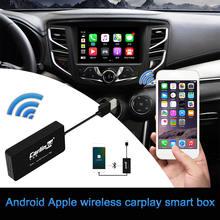 Автомобильный ключ для подключения беспроводной смарт apple