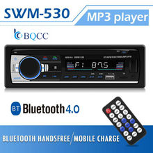 1Din12V Auto Radio Stereo Bluetooth Autoradio MP3 Player USB SD Ingresso AUX Auto Audio Multimediale Reproductor De Musica Para Carro(China)
