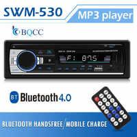 1Din12V Radio De coche Bluetooth Estéreo Autoradio MP3 USB SD Reproductor De entrada AUX audio De coche Multimedia Reproductor De Musica Para Carro