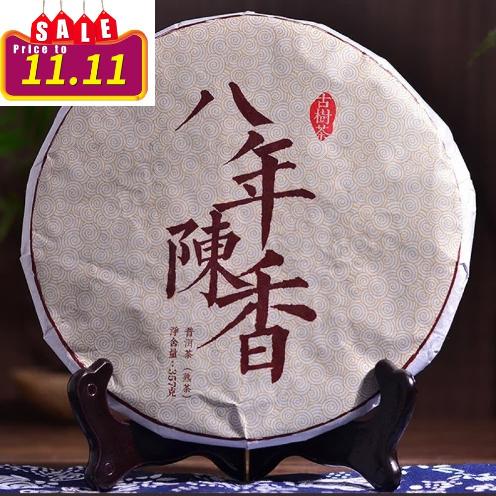 357 Grams Of Tea Cake Packaged With 357 Grams Of Old Pu'er Tea Cake