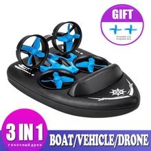 3в1 мини гоночный Дрон НЛО Вертолет Забавный Прочный Безголовый режим поп-игрушки для детей Квадрокоптер RC лодка/автомобиль/на воздушной подушке
