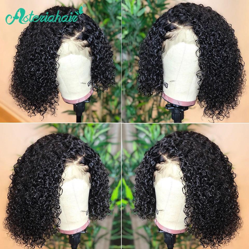 Asteria-Peluca de cabello humano rizado de 13x4 Bob corto para mujeres negras, peluca con malla frontal, cabello brasileño Remy predespuntado