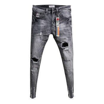 black\grey trendy ripped hole knee skinny jeans