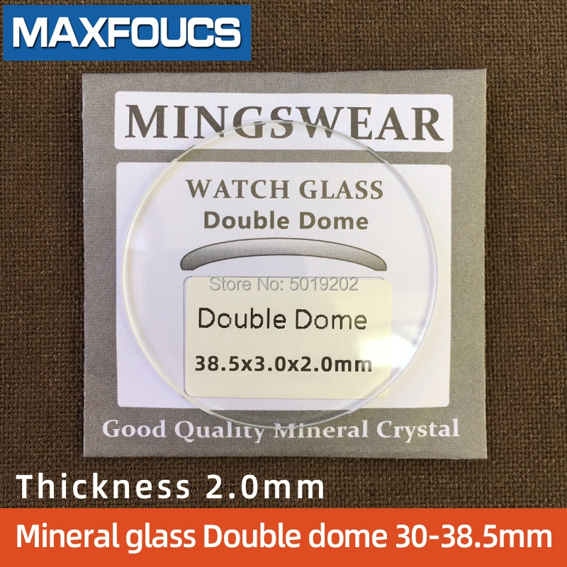 Table Glass Round Smooth Mineral Glass  Double Dome  Thickness 2.0 Mm, Diameter Of  30 Mm ~ 38.5mm, 1 Pieces
