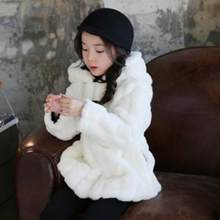 girls fur coat autumn winter jacket for children hooded collar manteau hiver 2019 faux rabbit fur kid thick warm outwear S880(China)