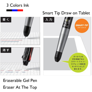 Image 2 - PILOT FriXion Ball 3 Colors Erasable Pen 0.5mm Gel Pens with Smart Tip Draw on Tablet/Phone Japanese Stationery Office Supplies