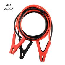 3/4 Meters 2200/2600A Car Power Charging Booster Cable Battery Jumper Wires Q9QD