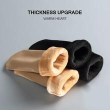 Socks Seamless-Snow-Socks Bicycle Wool Thicken Winter Ladies Warm Riding Ski Cashmere