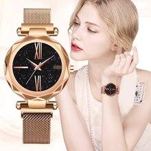 Hot Best Selling Women Mesh Magnet Buckle Starry Sky Watch Casual Luxury Geometric Surface Quartz Watches Relogio Feminino