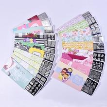 BeautyBigBang 20-24 PCS Nail Stamping Plates Set Geometry Lace Flower Leaves Animal Image Design Nail Art Plate Template Set