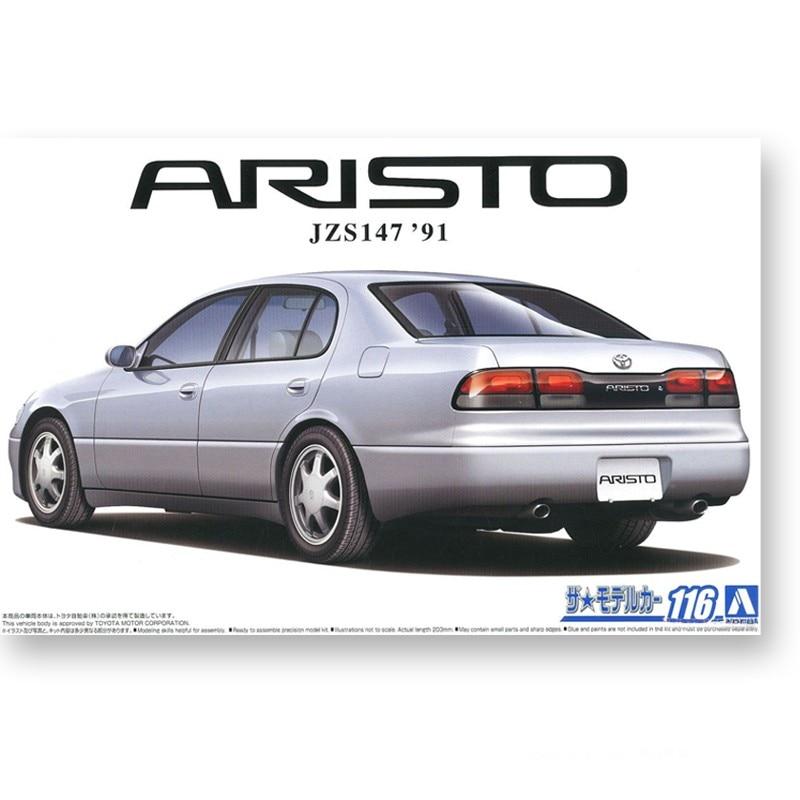 Assembly Model 1/24 Toyota JZS147 ARISTO 3.0V / Q '91 05788