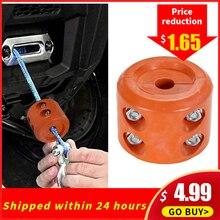 Высокое качество лебедка трос крюк крепление стоп стопор мотор резиновая подушка ATV-SCHS для лебедка для ATV UTV