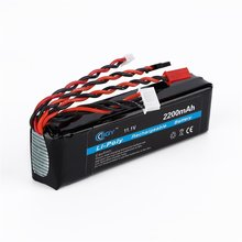 New Power 11.1v 2200mah 20C Lithium Battery Li-Polymer Rechargeable Battery original 3 7v 150mah 20c lithium ion battery