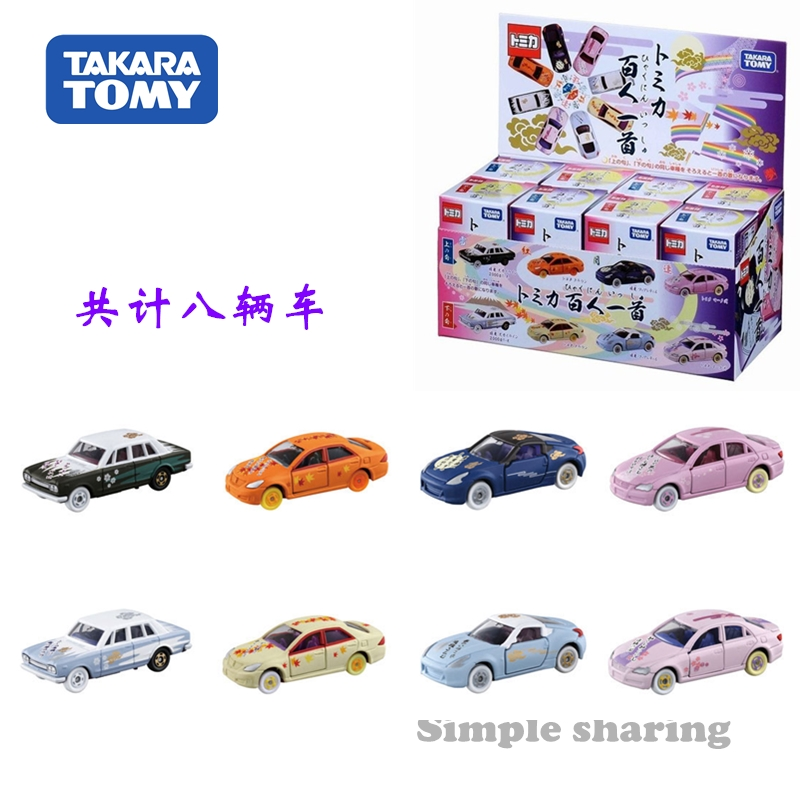 TAKARA TOMY Tomica hyakunin Car toy model kit diecast miniature roadster mould funny magic baby toys pop kids doll