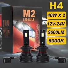 2 шт Автомобильные светодиодные фары h4 лампы дальнего/ближнего
