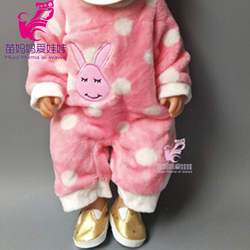 Кукольная одежда для 43 см, комплект детской кукольной одежды для 18 дюймов, кукольный костюм с шапочкой для кукольных девочек, игровой домик, ...