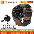 [Version mondiale] Amazfit GTR 47mm 42mm GPS montre intelligente hommes 5ATM étanche Smartwatch 24 jours batterie Huami montre intelligente