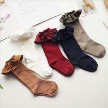 Children's knee high Girls socks for kids with Lace Stuff Ruffle Socks