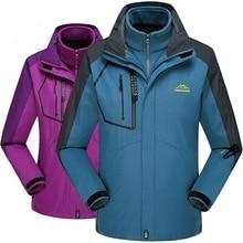 Куртка-дождевик «Три в одном» для мужчин и женщин, комплект из двух предметов, большой размер, для альпинизма