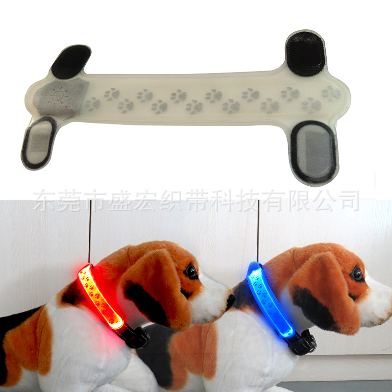 Shining Nylon Logo Tape Reflective Pet Bandage Cloth Light Belt LED Night Shining Versatile Dog Warning Light Belt