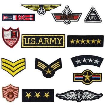Medalla Militar del Ejército de hierro en parches de costura bordado apliques para chaqueta adhesivos para ropa insignia DIY accesorios de ropa