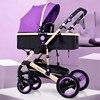 4Rubberwheel Purple