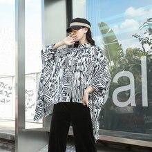 Блузка Женская Асимметричная свободного покроя с рукавами «летучая