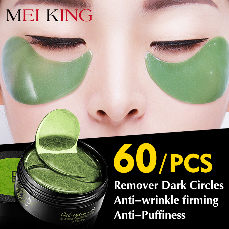 MEIKING Collagen gel Eye Mask Hyaluronic Acid Remover Dark Circles Eye Patches Anti-Puffiness Anti-Aging Moisturizing Eyes 60pc