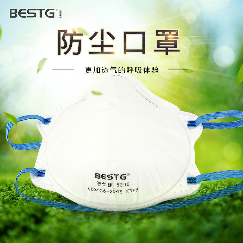 Bestg 8295 Face Mask Scyphate Dustproof Breathable And Comfortable Cold-Proof Anti-Industrial Dust KN95 Anti-fog Haze