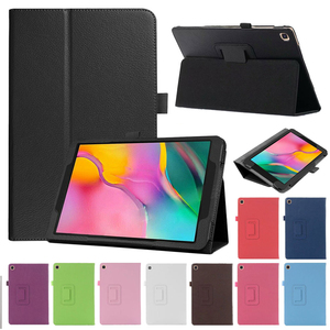 Folio Cover Magnetic Case For Samsung Galaxy Tab A8 A 8.0 SM-T290 SM-T295 SM-P200 SM-P205 SM-T380 SM-T385 SM-T350 SM-T355(China)