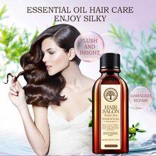 Марокканское масло для волос увлажняющее питательное ухода за